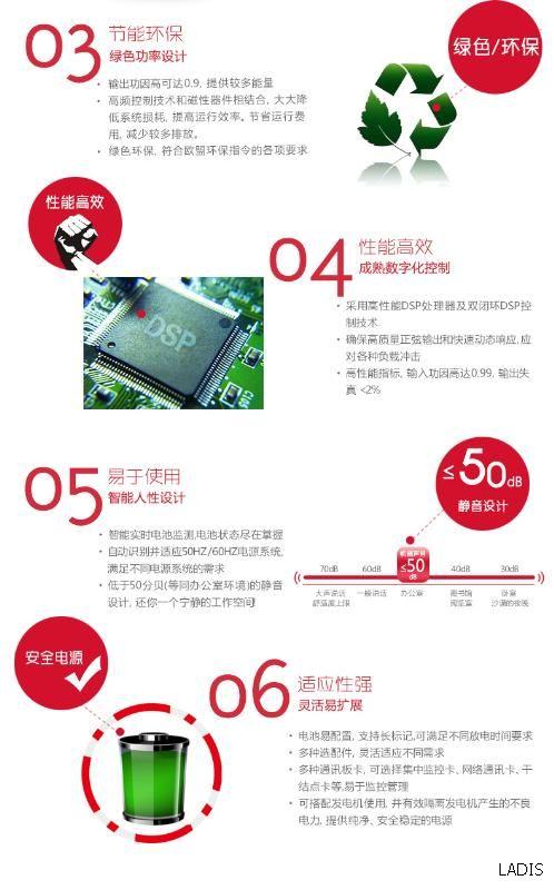 c3ks - 山特ups电源 - 贵州雷迪司科技有限公司