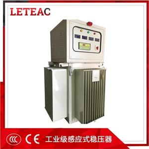 工业级感应式稳压器 ——TNSJA系列油浸式无触点稳压器300KVA)